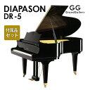 【新品ピアノ】DIAPASON(ディアパソン)DR5【新品ピアノ】【新品グランドピアノ】