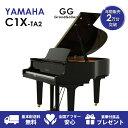 【新品ピアノ】YAMAHA(ヤマハ)C1X-TA2【新品】【新品グランドピアノ】【グランドピアノ】【サイレント付】