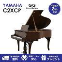 【新品ピアノ】YAMAHA(ヤマハ)C2XCP【新品ピアノ】【新品グランドピアノ】【木目】【猫脚】
