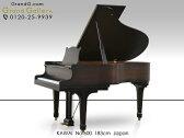 【アウトレットピアノ】KAWAI(カワイ)No.600【中古】【中古ピアノ】【中古グランドピアノ】【木目】【グランドピアノ】【160909】