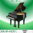 【リニューアルピアノ】KAWAI(カワイ)GM1【中古】【中古ピアノ】【中古グランドピアノ】【グランドピアノ】【演奏動画付】【160207】