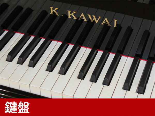 【当店限定販売】【リニューアルピアノ】KAWAI(カワイ)GS100【中古】【中古ピアノ】【中古グランドピアノ】【グランドピアノ】【141128】