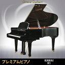【リニューアルピアノ】KAWAI(カワイ)R1【中古】【中古ピアノ】【中古グランドピアノ】【グランドピアノ】