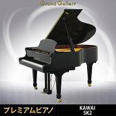 【リニューアルピアノ】KAWAI(カワイ)SK-2【中古】【中古ピアノ】【中古グランドピアノ】【グランドピアノ】【160821】