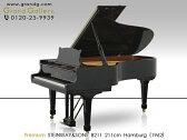 【リニューアルピアノ】STEINWAY&SONS(スタインウェイ&サンズ) B-211【中古】【中古ピアノ】【中古グランドピアノ】【グランドピアノ】【161023】