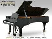 【リニューアルピアノ】STEINWAY&SONS(スタインウェイ&サンズ)D-274【中古】【中古ピアノ】【中古グランドピアノ】【グランドピアノ】