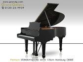 【リニューアルピアノ】STEINWAY&SONS(スタインウェイ&サンズ)M-170【中古】【中古ピアノ】【中古グランドピアノ】【グランドピアノ】