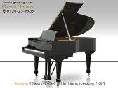 【リニューアルピアノ】STEINWAY&SONS(スタインウェイ&サンズ)O-180【中古】【中古ピアノ】【中古グランドピアノ】【グランドピアノ】【161023】