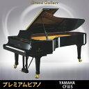 【リニューアルピアノ】YAMAHA(ヤマハ)CF3S【中古】【中古ピアノ】【中古グランドピアノ】【グランドピアノ】【141128】
