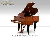【アウトレットピアノ】YAMAHA(ヤマハ)G2a アントニン・レーモンド【中古】【中古ピアノ】【中古グランドピアノ】【グランドピアノ】【160909】