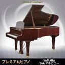 【リニューアルピアノ】YAMAHA(ヤマハ)S6A【中古】【中古ピアノ】【中古グランドピアノ】【グランドピアノ】【木目】【演奏動画付】