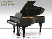 【リニューアルピアノ】YAMAHA(ヤマハ)S6B【中古】【中古ピアノ】【中古グランドピアノ】【グランドピアノ】【160915】