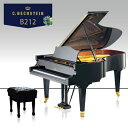 新品グランドピアノ C.BECHSTEIN(べヒシュタイン)B-212【新品】【新品ピアノ】【B212】【演奏動画付】