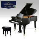 新品グランドピアノ C.BECHSTEIN(べヒシュタイン)M/P-192【新品】【新品ピアノ】【演奏動画付】
