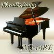 【送料無料 ※離島等一部地域除く】WENDL&LUNG(ウェンドル&ラング)AG198E【新品グランドピアノ】