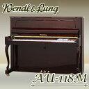 【送料無料 ※離島等一部地域除く】WENDL&LUNG(ウェンドル&ラング)AU118M【新品アップライトピアノ】