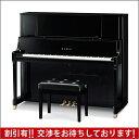 【送料無料 ※離島等一部地域除く】KAWAI(カワイ)K-700【新品アップライトピアノ】【新品ピアノ】