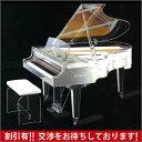 【送料無料 ※離島等一部地域除く】KAWAI(カワイ)CR-40A【新品グランドピアノ】【新品ピアノ】【受注生産品】