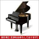 KAWAI(カワイ)GL-10【新品グランドピアノ】【新品ピアノ】