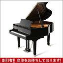 【送料無料 ※離島等一部地域除く】KAWAI(カワイ)GX-1【新品グランドピアノ】【新品ピアノ】