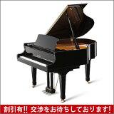 【点3倍】【※孤岛等一部地区除去】【新货大钢琴】KAWAI(Kawai)GX-1【新货】【新货钢琴】[【 ※離島等一部地域除く】KAWAI(カワイ)GX-1【新品グランドピアノ】【新品ピアノ】]