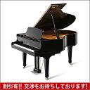 【送料無料 ※離島等一部地域除く】KAWAI(カワイ)GX-2【新品グランドピアノ】【新品ピアノ】
