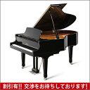 【送料無料 ※離島等一部地域除く】KAWAI(カワイ)GX-3【新品グランドピアノ】【新品ピアノ】