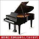 【送料無料 ※離島等一部地域除く】KAWAI(カワイ)GX-5【新品グランドピアノ】【新品ピアノ】