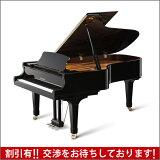【 ※離島等一部地域除く】KAWAI(カワイ)GX-6【新品グランドピアノ】【新品ピアノ】