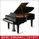 【送料無料 ※離島等一部地域除く】KAWAI(カワイ)GX-7【新品グランドピアノ】【新品ピアノ】