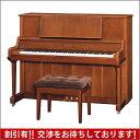 【送料無料 ※離島等一部地域除く】KAWAI(カワイ)Si-16 Rosina(ロジーナ)【新品アップライトピアノ】【新品ピアノ】