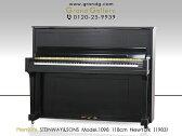 【リニューアルピアノ】STEINWAY&SONS(スタインウェイ&サンズ)Model.1098【中古】【中古ピアノ】【中古アップライトピアノ】【アップライトピアノ】