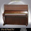 【リニューアルピアノ】YAMAHA(ヤマハ)UX500WnC【中古】【中古ピアノ】【中古アップライトピアノ】【アップライトピアノ】【木目】【猫脚】
