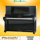 【リニューアルピアノ】YAMAHA(ヤマハ)UX50Bl【中古】【中古ピアノ】【中古アップライトピアノ】【アップライトピアノ】【150804】