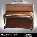 【リニューアルピアノ】YAMAHA(ヤマハ)UX50WnC【中古】【中古ピアノ】【中古アップライトピアノ】【アップライトピアノ】【木目】【猫脚】【160908】