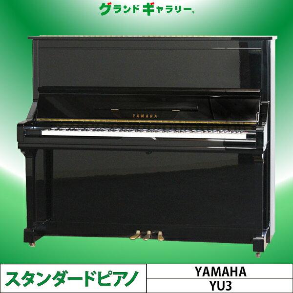 Yamaha yu3 for Yamaha yas 107 review