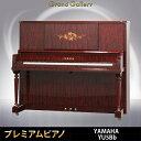 【リニューアルピアノ】YAMAHA(ヤマハ)YU5Bb【中古】【中古ピアノ】【中古アップライトピアノ】【アップライトピアノ】【木目】