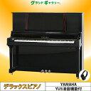 【ポイント2倍】【リニューアルピアノ】YAMAHA(ヤマハ)YU5 消音機能付【中古】【中古ピアノ】【中古アップライトピアノ】【アップライトピアノ】【サイレント付】