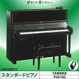 【リニューアルピアノ】YAMAHA(ヤマハ)YUS1SG【中古】【中古ピアノ】【中古アップライトピアノ】【アップライトピアノ】【サイレント付】【160807】