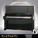 【リニューアルピアノ】YAMAHA(ヤマハ)YUS5SG【中古】【中古ピアノ】【中古アップライトピアノ】【アップライトピアノ】【サイレント付】【演奏動画付】