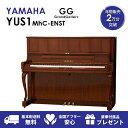 【新品ピアノ】YAMAHA(ヤマハ)YUS1MhC-ENST【新品ピアノ】【新品アップライトピアノ】【木目】【猫脚】【サイレント付】【自動演奏機能付】