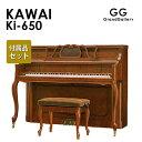 kawai_ki650_np_1
