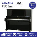 【新品ピアノ】YAMAHA(ヤマハ)YUS5ENST【新品ピアノ】【新品アップライトピアノ】【サイレント付】【自動演奏機能付】