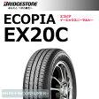 ●ブリヂストン エコピア EX20C 155/65R14 75S◆【2016年製】【送料無料】ECOPIA 軽自動車用サマータイヤ