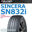 ファルケン シンセラ SN832i 155/65R13◆【送料無料】SINSERA 軽自動車用サマータイヤ
