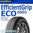 ●グッドイヤー エフィシエントグリップ エコ EG01 185/60R15 84H◆【送料無料】Efficient Grip ECO 乗用車用サマータイヤ 低燃費タイヤ