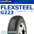 ●グッドイヤー フレックススチール G223 195/75R15 109/107L◆【送料無料】FLEXSTEEL バン/トラック用サマータイヤ