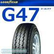 ●グッドイヤー G47 フレックススチール 175R13 6PR◆【送料無料】FLEXSTEEL バン/トラック用サマータイヤ