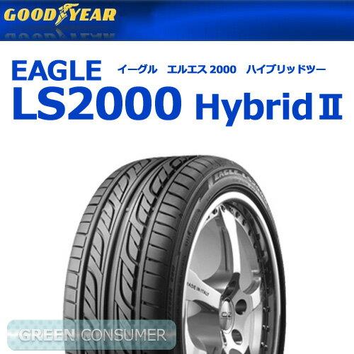●グッドイヤー LS2000ハイブリッド2 155/55R14 69V◆【送料無料】Hybrid2 軽自動車用サマータイヤ