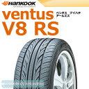 ●ハンコック ベンタス V8 RS H424 165/40R16 70V XL【数量限定 目玉品】◆【送料無料】VENTUS 軽自動車用サマータイヤ
